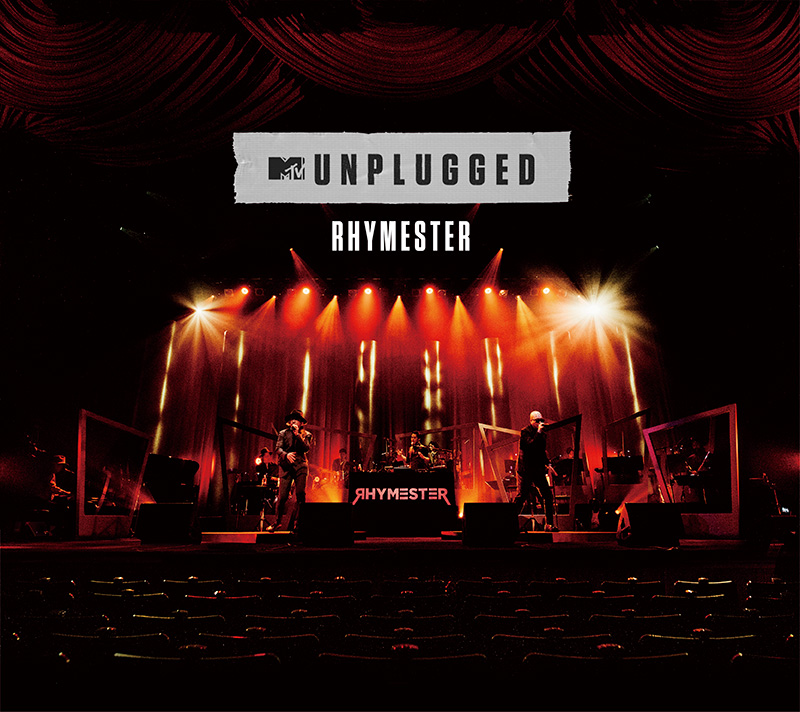 Live CD/配信 Album『MTV Unplugged: RHYMESTER』